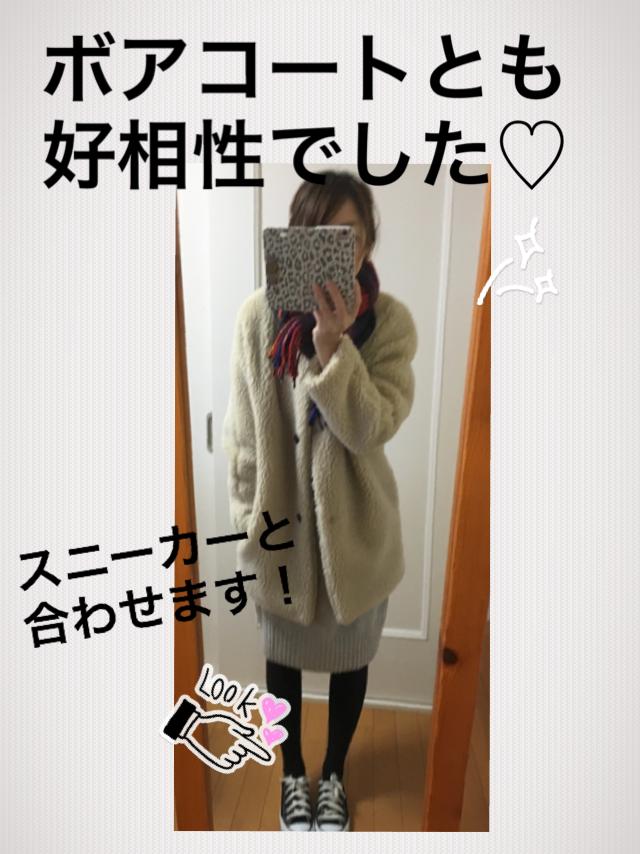 f:id:yukori-m:20190116141842p:plain