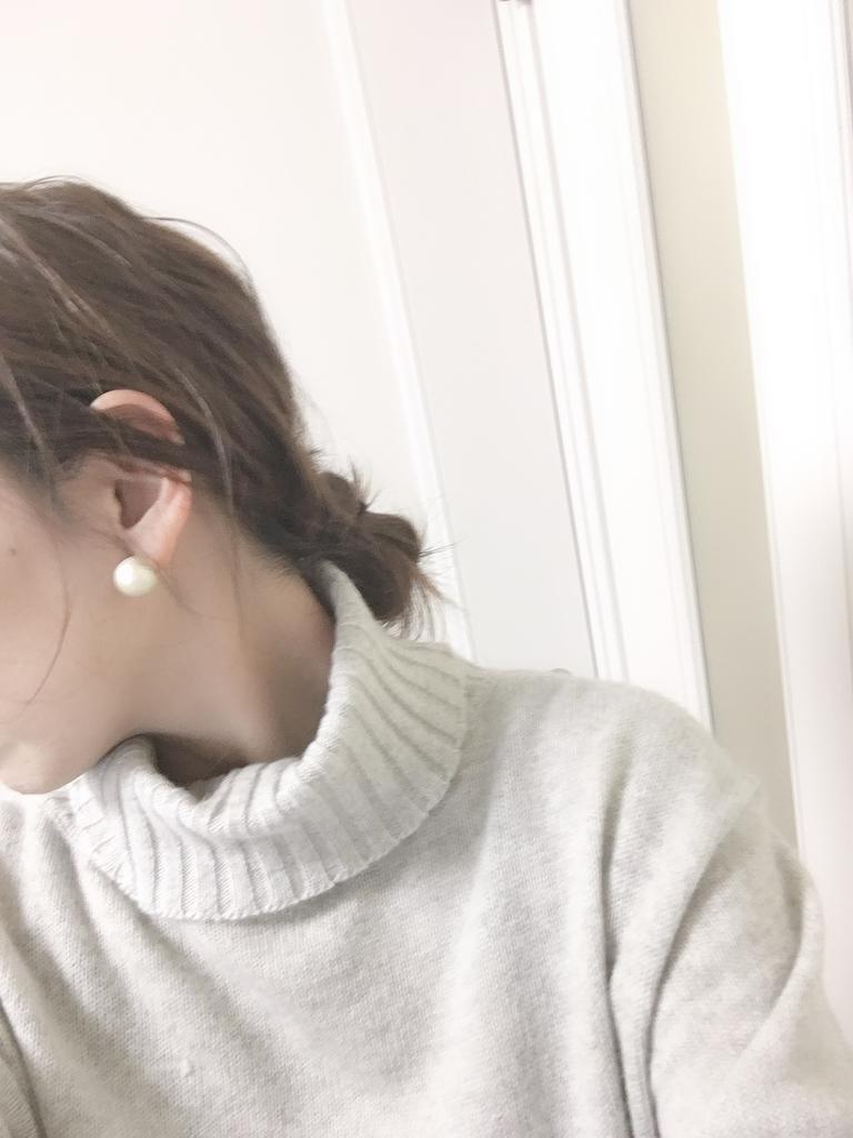 f:id:yukori-m:20190116141901j:plain
