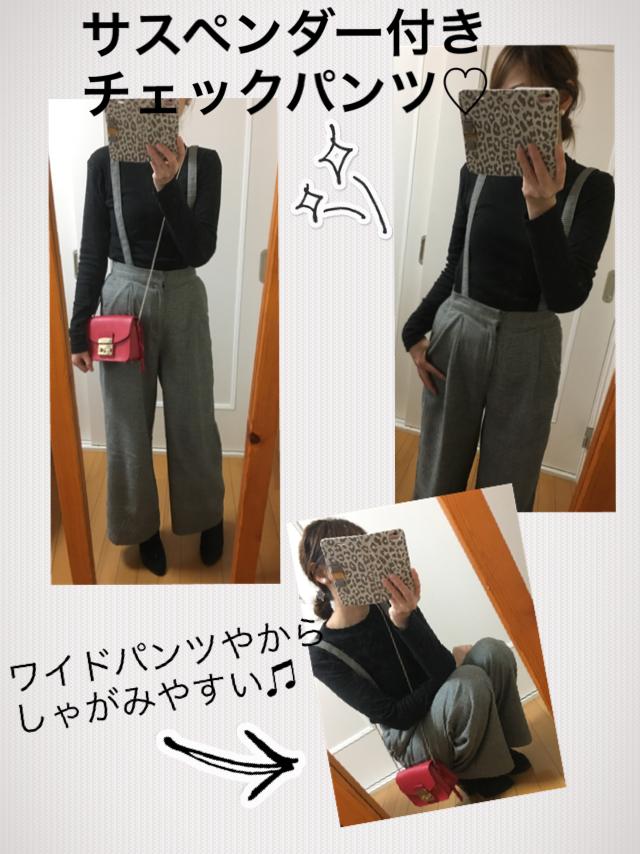 f:id:yukori-m:20190116142334p:plain