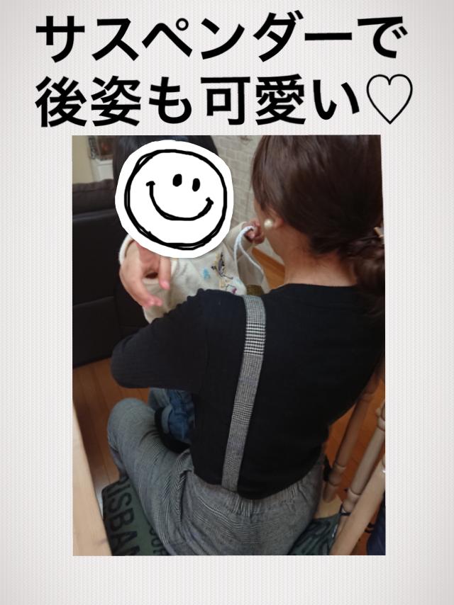 f:id:yukori-m:20190116142346p:plain