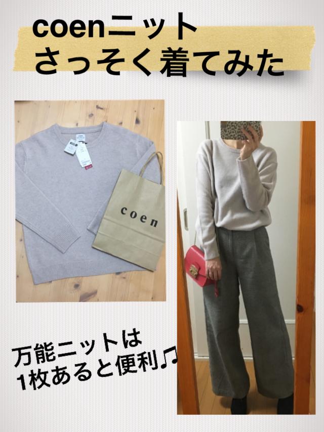 f:id:yukori-m:20190116142358p:plain