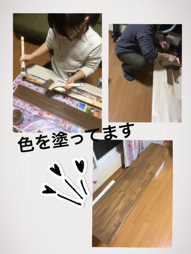 f:id:yukori-m:20190118195512p:plain