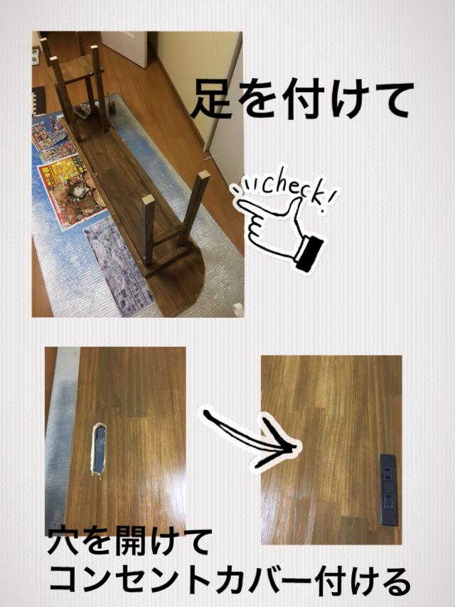 f:id:yukori-m:20190118195543p:plain