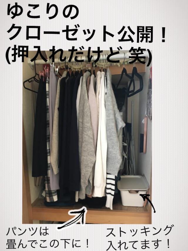 f:id:yukori-m:20190201141115p:plain