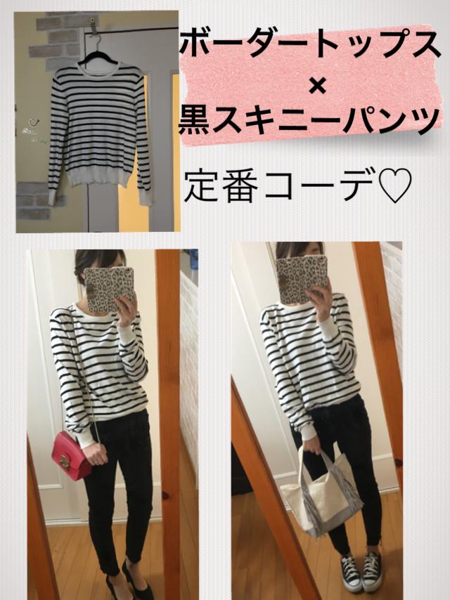 f:id:yukori-m:20190201141136p:plain