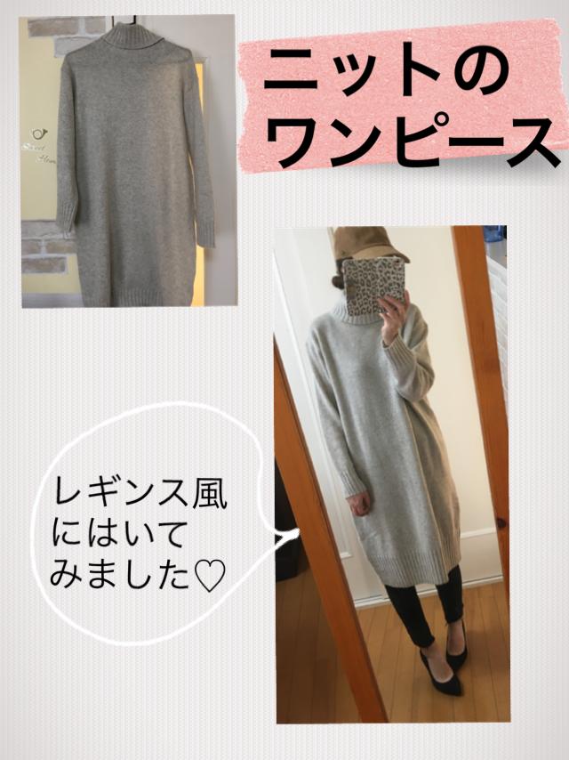 f:id:yukori-m:20190201141204p:plain