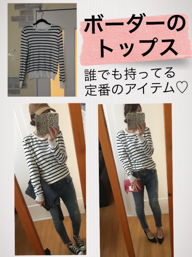 f:id:yukori-m:20190201141224p:plain