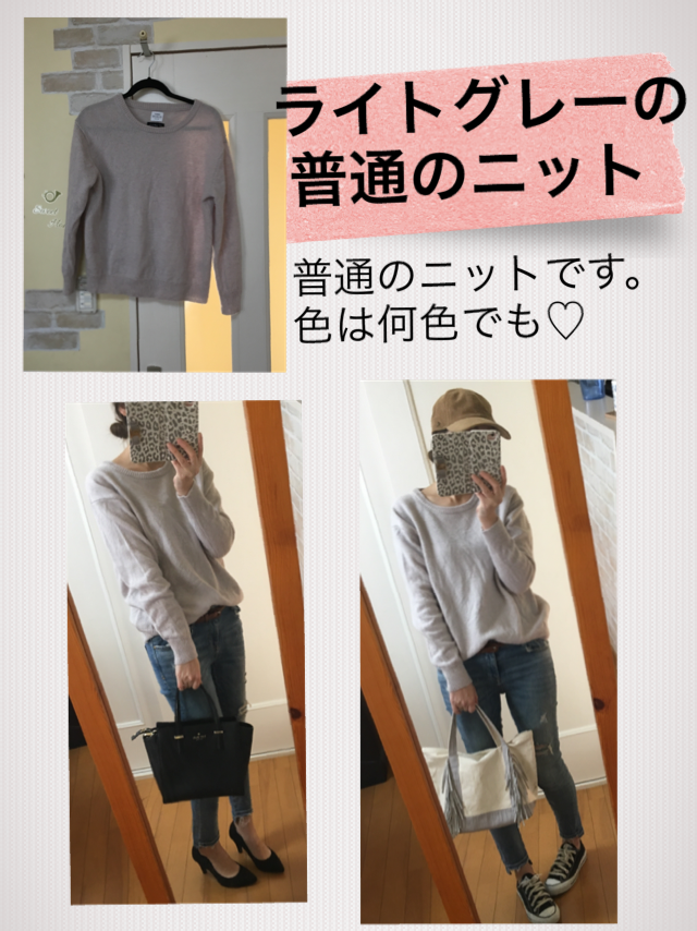 f:id:yukori-m:20190201141238p:plain