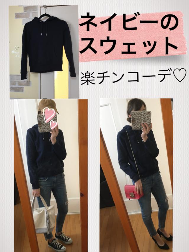 f:id:yukori-m:20190201141253p:plain