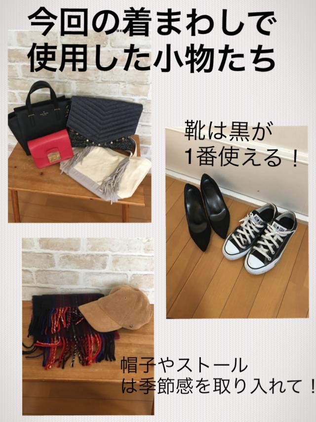f:id:yukori-m:20190201141312p:plain
