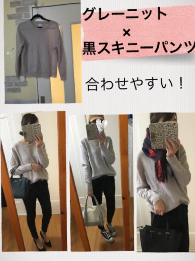 f:id:yukori-m:20190201145523p:plain