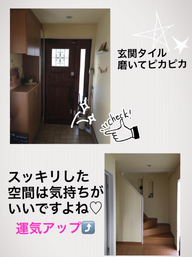 f:id:yukori-m:20190205092421p:plain