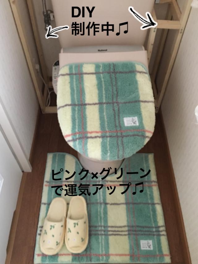 f:id:yukori-m:20190211171208p:plain