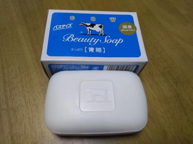 固形 石鹸
