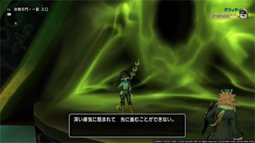 f:id:yukoyuko0414:20181127152616j:image