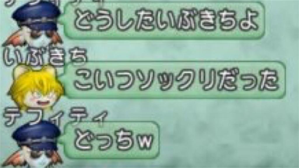 f:id:yukoyuko0414:20181129101102j:image