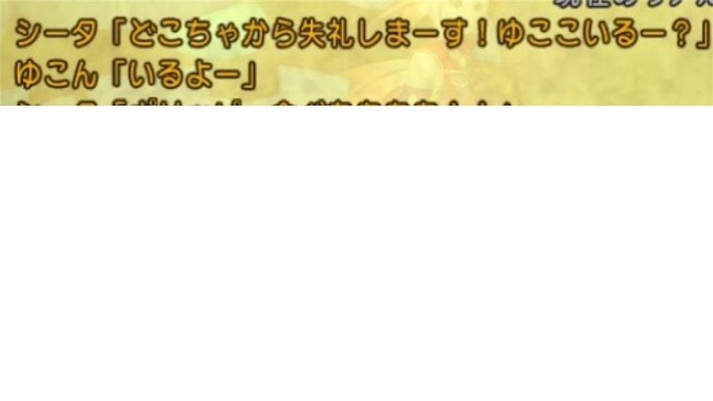 f:id:yukoyuko0414:20181202132031j:image