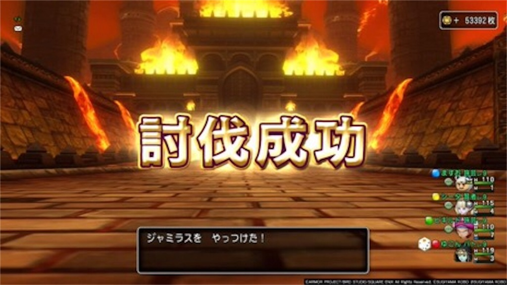 f:id:yukoyuko0414:20181207140533j:image
