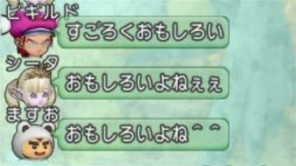 f:id:yukoyuko0414:20181207140703j:image