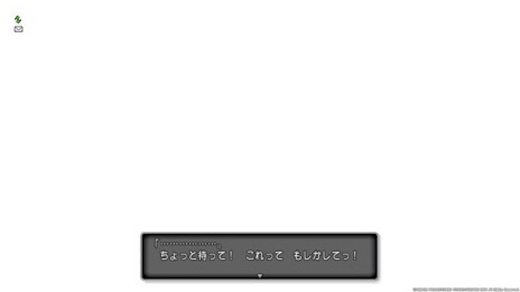 f:id:yukoyuko0414:20181209231608j:image