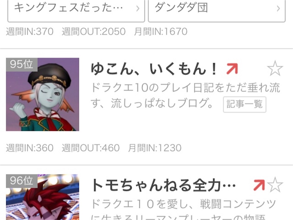 f:id:yukoyuko0414:20181218232853j:image
