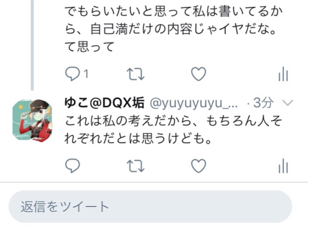 f:id:yukoyuko0414:20181228110028j:image