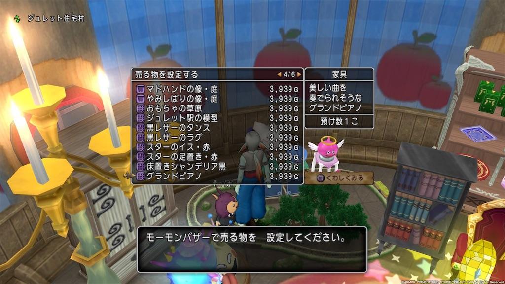 f:id:yukoyuko0414:20190116123748j:image