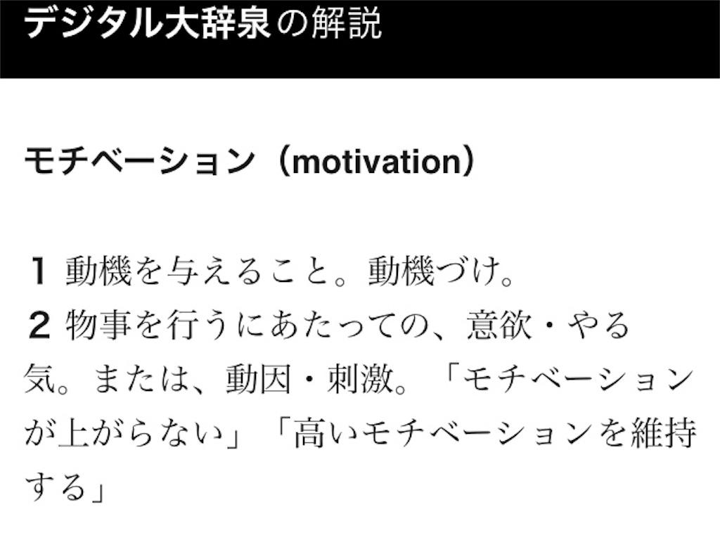 f:id:yukoyuko0414:20190128132838j:image