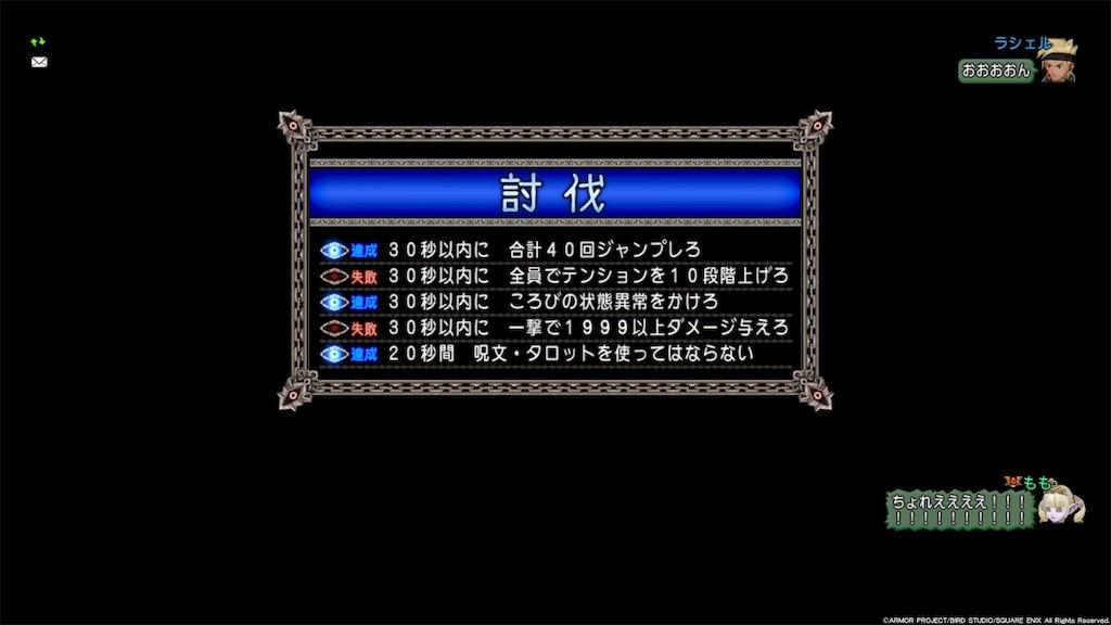 f:id:yukoyuko0414:20190211231616j:image