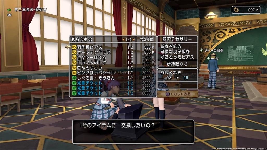 f:id:yukoyuko0414:20190216132527j:image