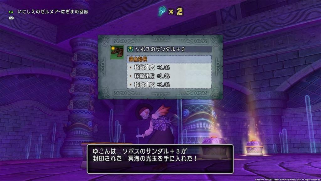 f:id:yukoyuko0414:20190322115353j:image