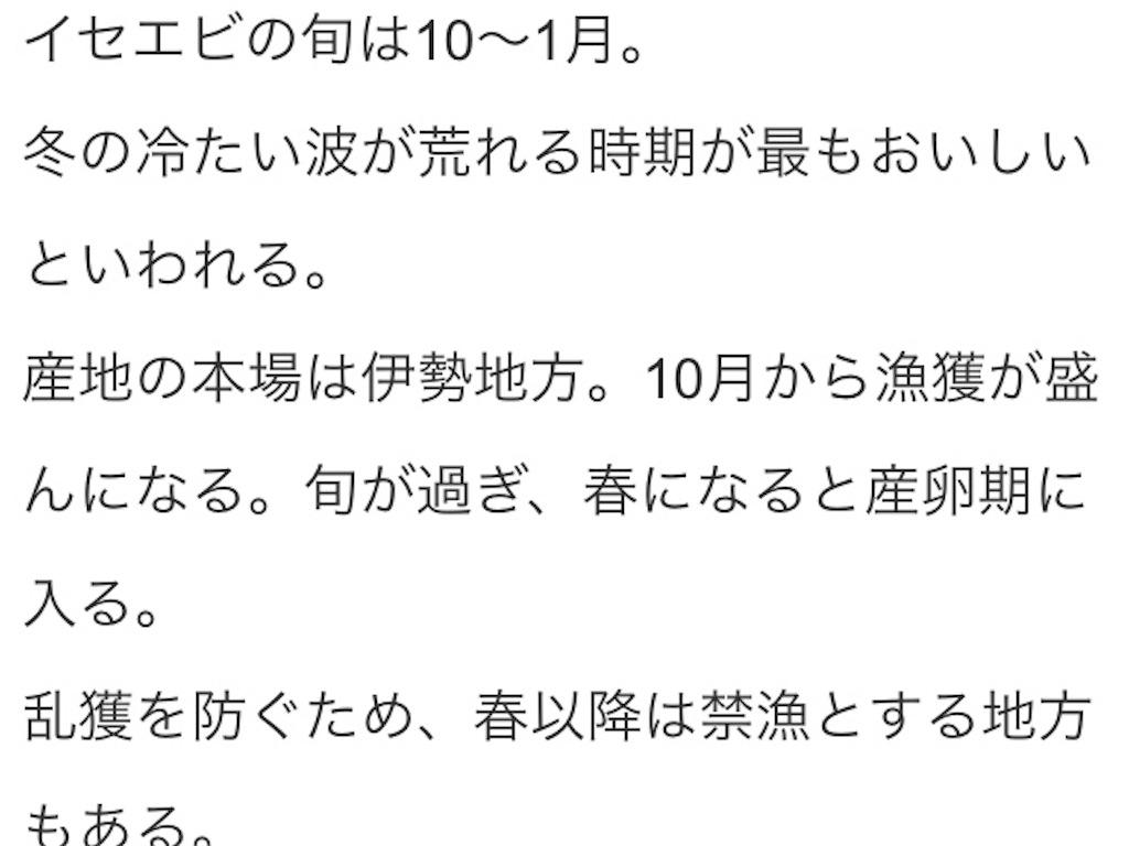 f:id:yukoyuko0414:20190509223431j:image