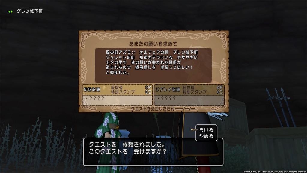 f:id:yukoyuko0414:20190706195512j:image