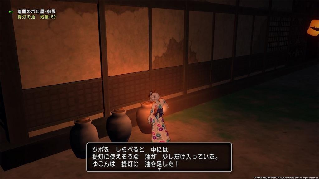 f:id:yukoyuko0414:20190706221428j:image