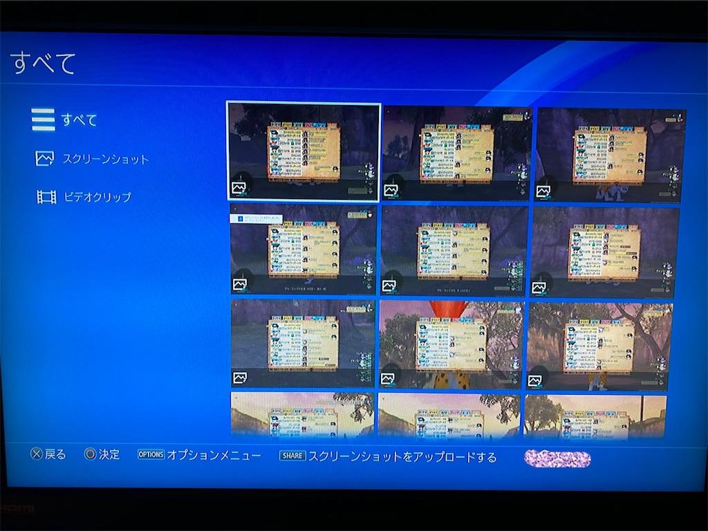 f:id:yukoyuko0414:20200217224932j:image