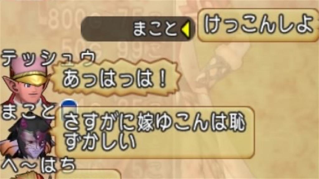 f:id:yukoyuko0414:20200217234114j:image