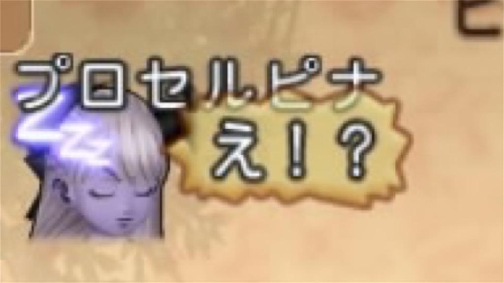 f:id:yukoyuko0414:20200218015657j:image