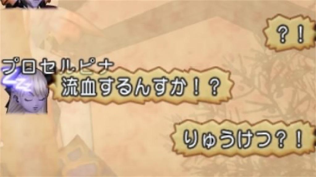 f:id:yukoyuko0414:20200218024139j:image
