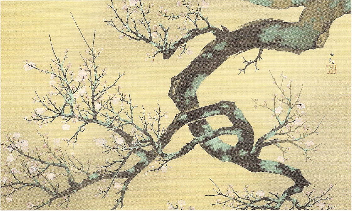 f:id:yukoyuko1919:20190414041236j:plain