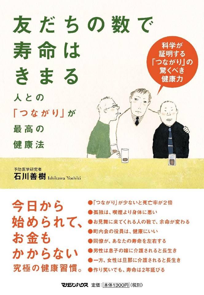f:id:yukoyuko1919:20190418102300j:plain