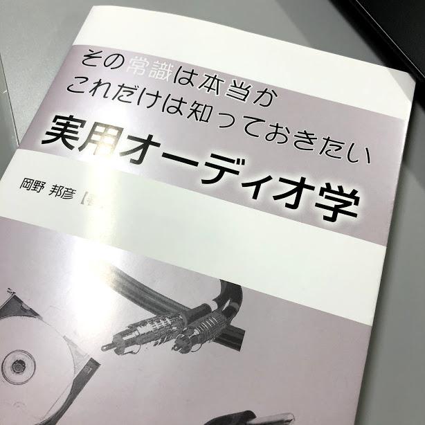 f:id:yukoyuko1919:20200107120742j:plain