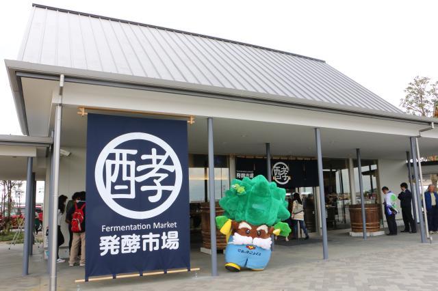 f:id:yukoyukofumufumu:20170911112158j:plain