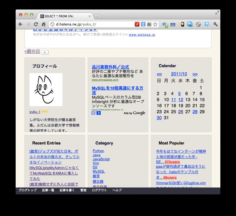 20111031004059