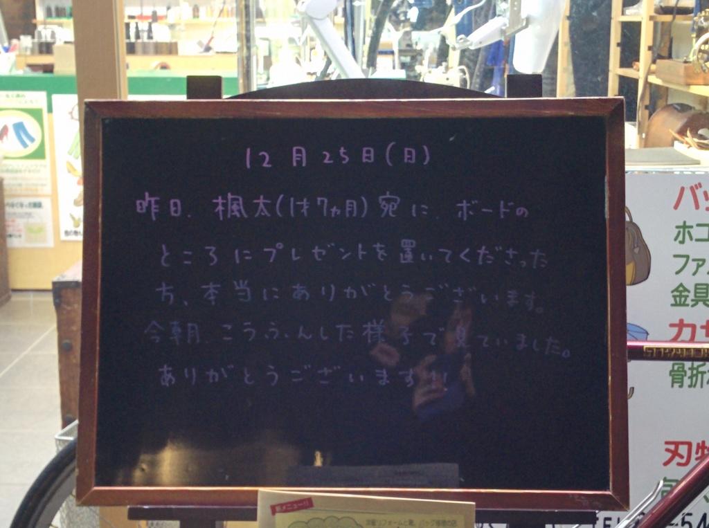 f:id:yuku_t:20161225192508j:plain
