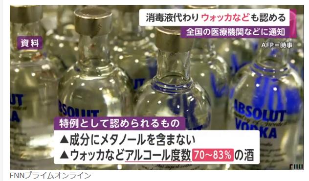 f:id:yukukawa-no-nagare:20200414073139p:plain