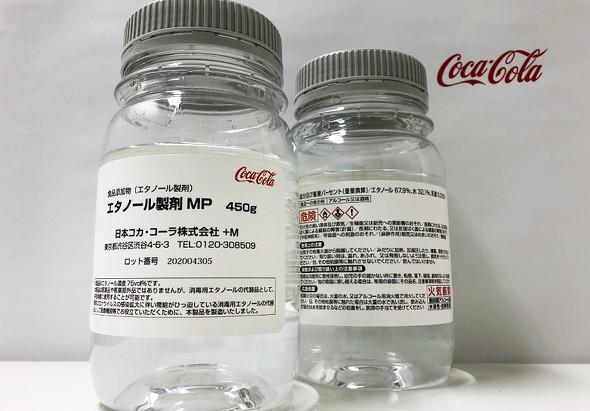 f:id:yukukawa-no-nagare:20200501095501j:plain