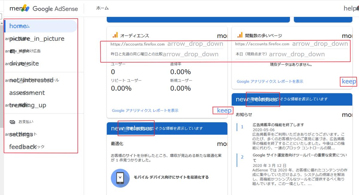 f:id:yukukawa-no-nagare:20200509070503p:plain