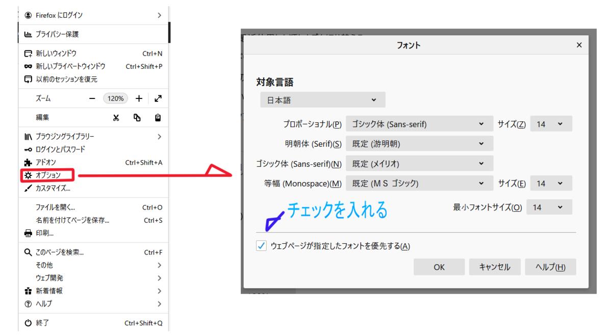 f:id:yukukawa-no-nagare:20200511070320p:plain