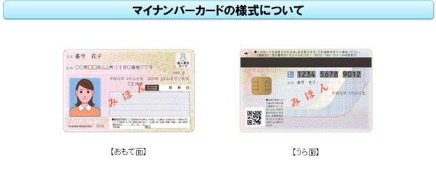 f:id:yukukawa-no-nagare:20200514070936j:plain