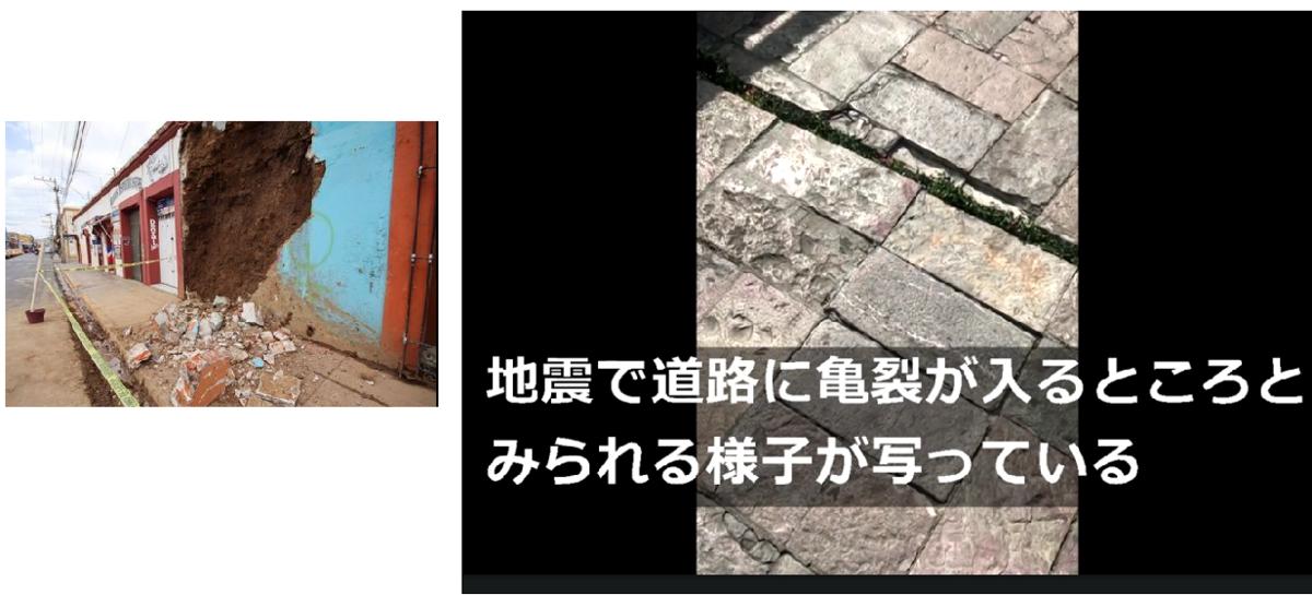 f:id:yukukawa-no-nagare:20200627060039p:plain